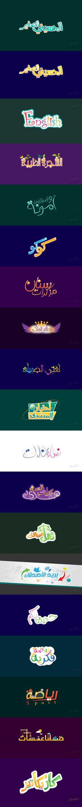 collection logo AlHusseini Alsgher by QllM