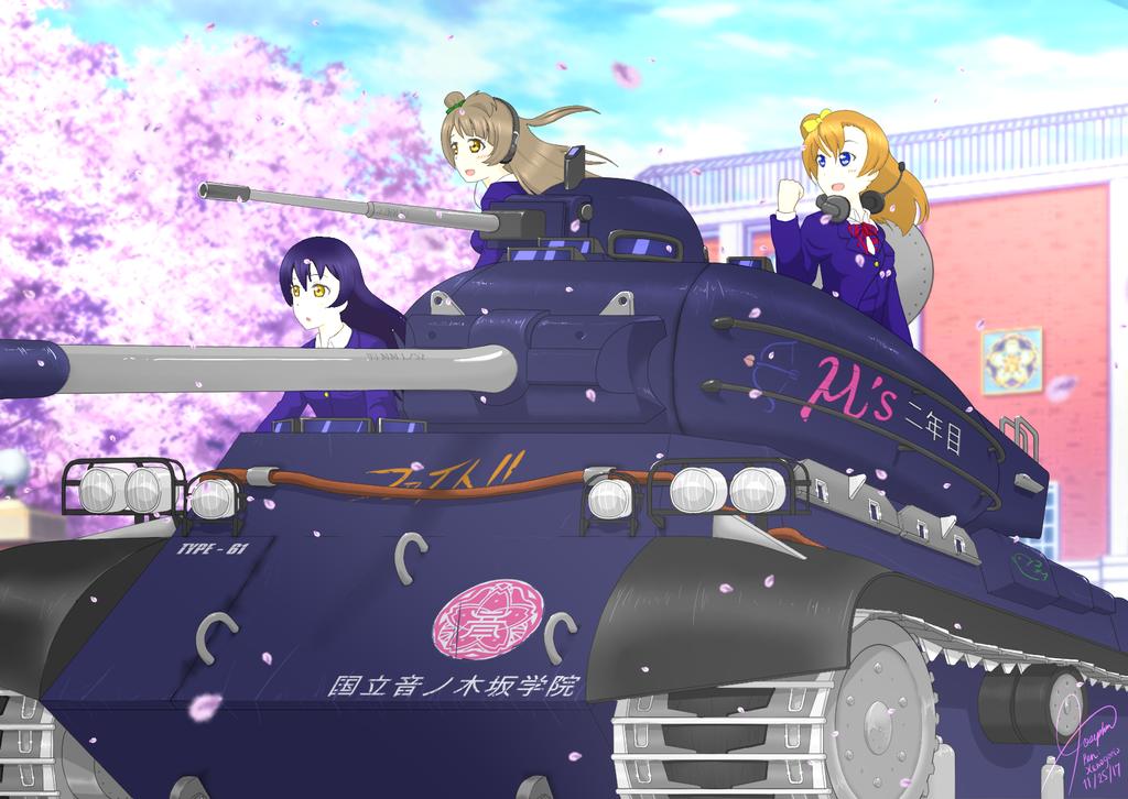 Love und Panzer! Saving School Project by Xenogaeia