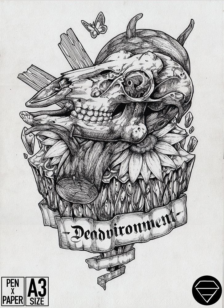 Deadvironment by DzArethusa