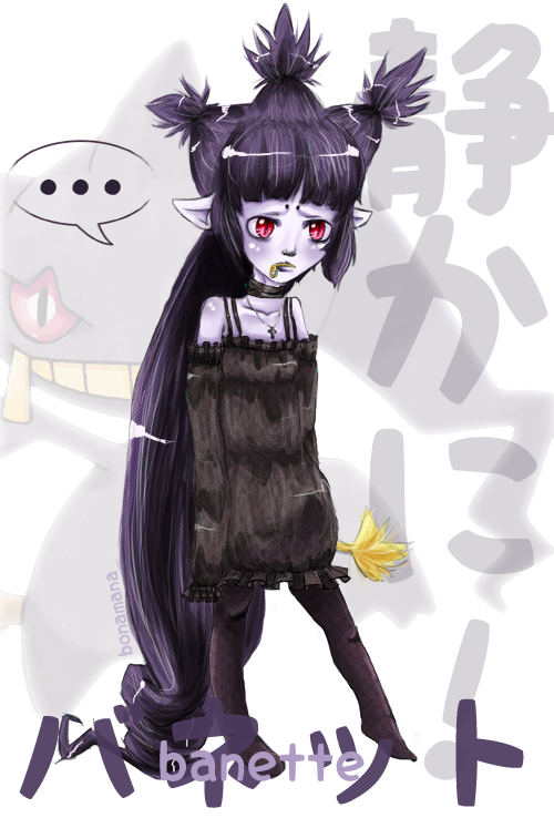 Pokemon Gijinka - Banette by Joahe on DeviantArt