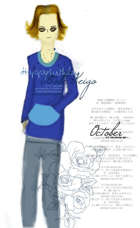 104- Happy Birthday Atobe. by yuukinohana