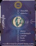 Elvish Map of the Solar System