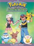 Pokemon: DP Galactic Battles