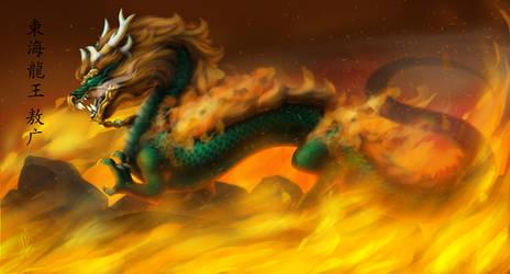 SMITE - Dragon King Inferno Updated - 2017
