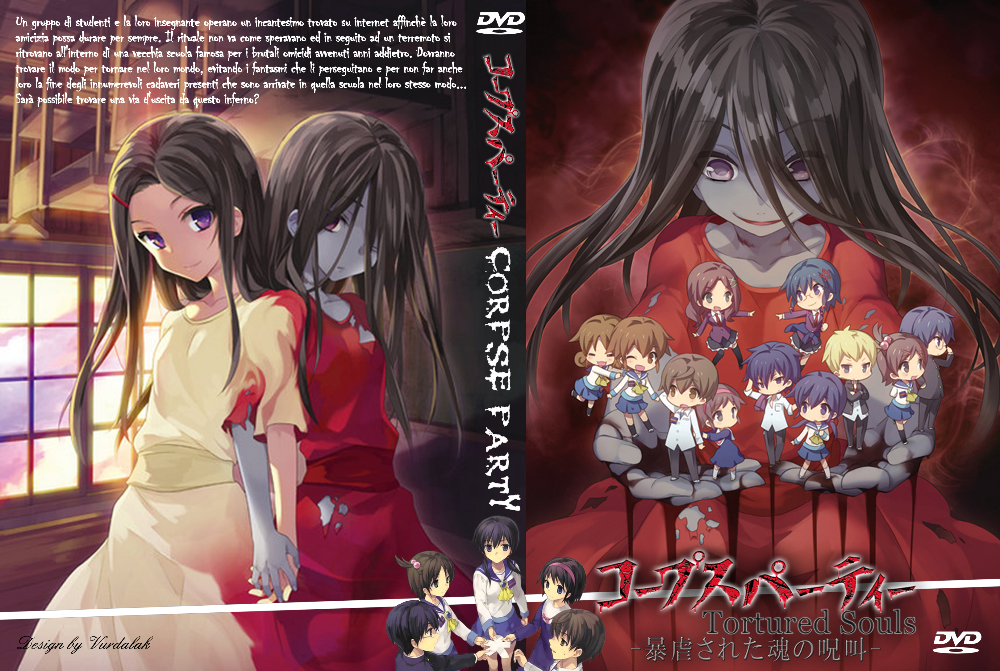 Corpse Party Cover Ita By Vurdalak84 On Deviantart