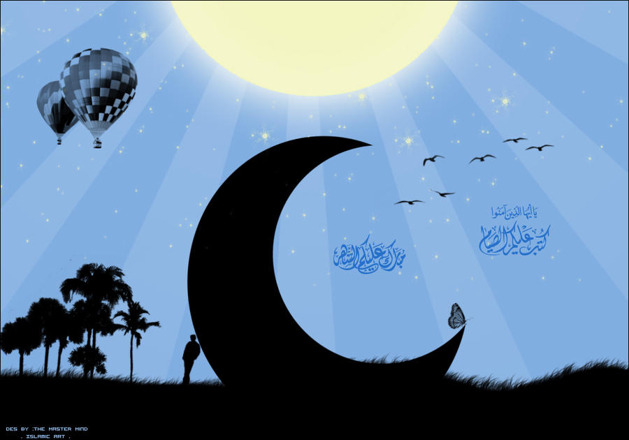 ������ ����� ramadan_bleu_by_Sido