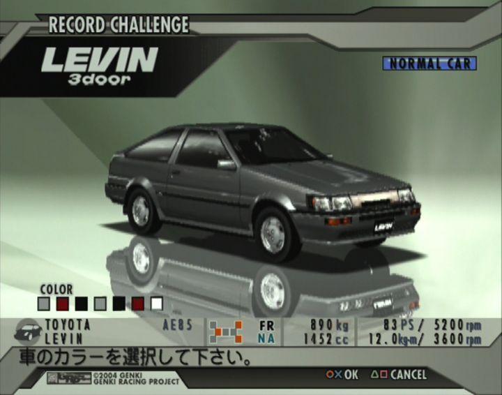 Toyota Corolla Levin SR by akmalfikri123 on DeviantArt