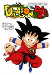 Dragon Ball - ch.32 - Budokai Tenkaichi Begins v2