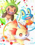 Pokemon XY PARTY