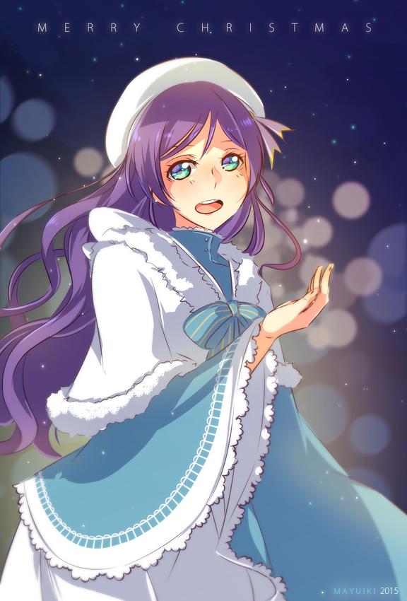 Nozomi Christmas by Mayuiki