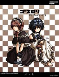 GothLoli: feat. DeathNote by Mayuiki