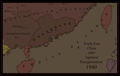 Southeast China after Japanese Reorganization 1949