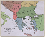 The Treaty of Sofia 1879