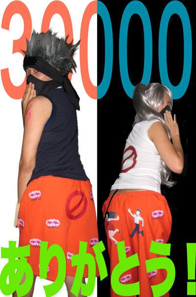 Kakashi cosplay by psychoeliza