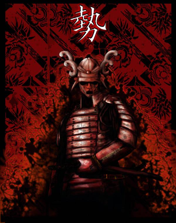 Samurai by vik-west
