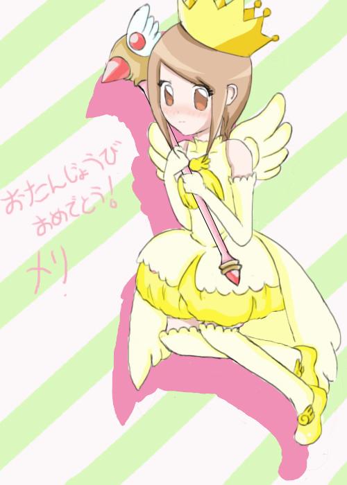 Hikari Yagami (Sakura Kinomoto 2nd opening Outfit) by NyuKamiya