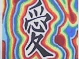 RAINBOW KANJI 'LOVE' by BH11305