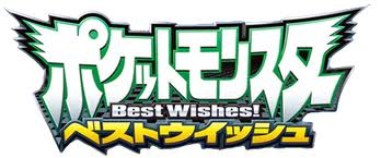 http://fc02.deviantart.net/fs70/f/2010/215/1/b/pokemon_best_wishes_logo_by_pokewomon.jpg