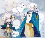 [CLOSE]Transforming male character01(+CHIBI)Adopts