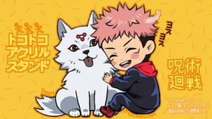 Jujutsu Kaisen - Good boy