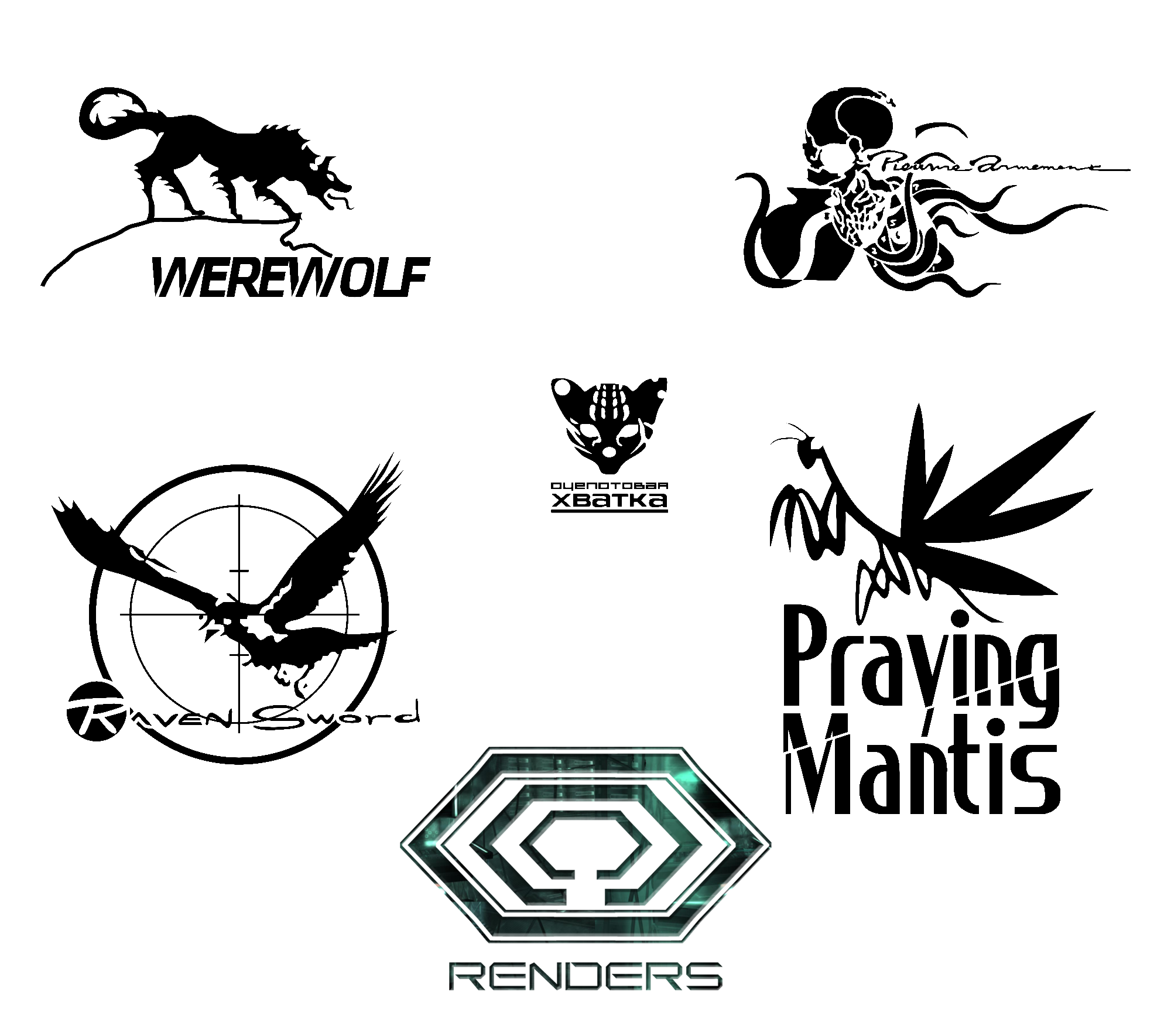 Private Military Contractor Logo