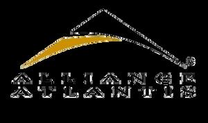 Alliance Atlantis Revival Logo