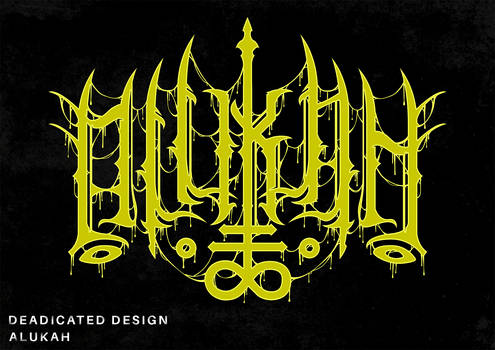 DEADicated Design - Alukah