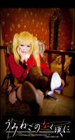 when they cry Asmodeus 01 by shuichimeryl