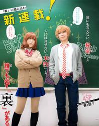 Ookami syojo to Kuro ouji 01 by shuichimeryl