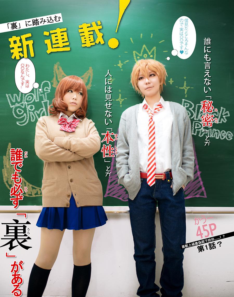 Anime girls recomendacion de anime ecchi loquendo nude - 1 2