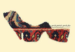 Persian gulf  New