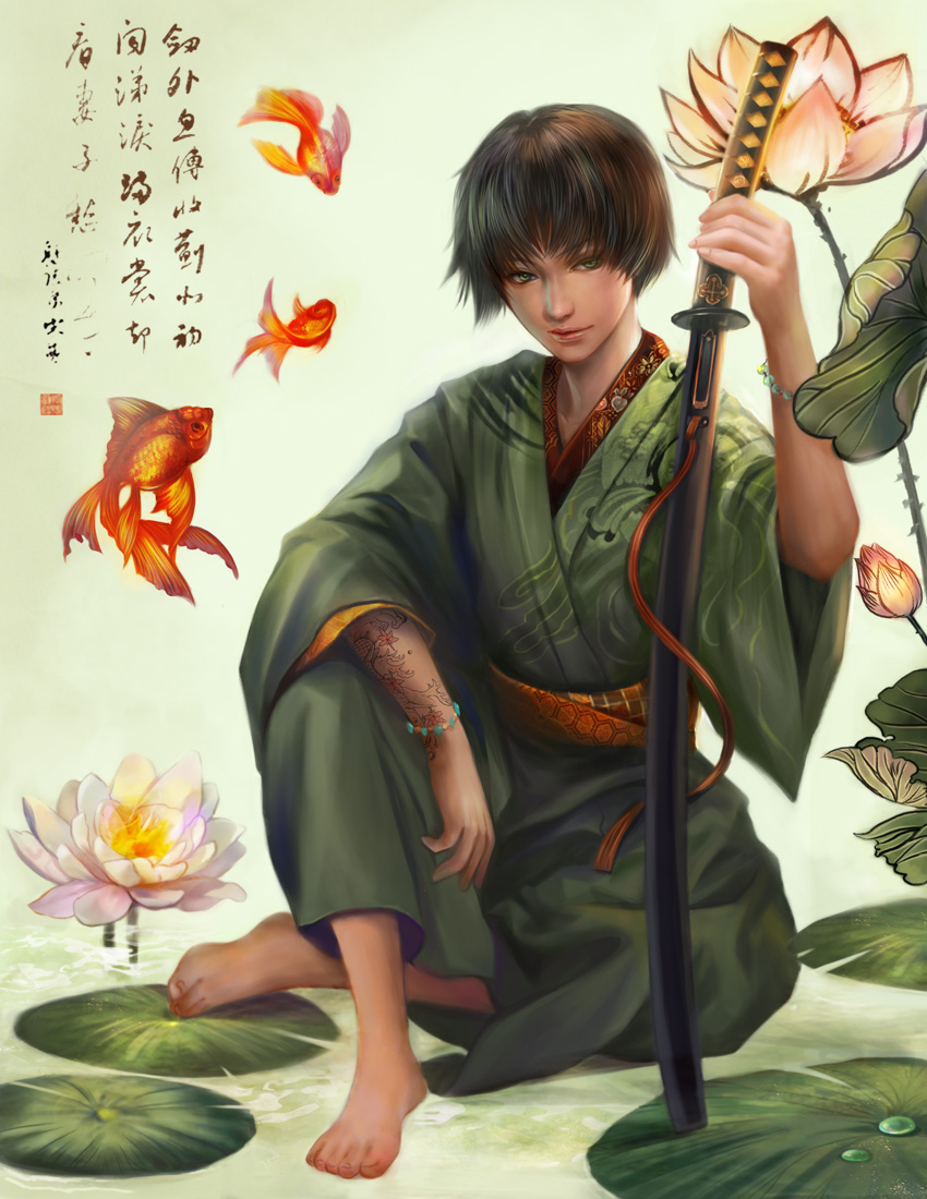 L'Empereur . Japan_of_aph_finish_version_by_jiuge