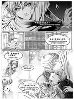 aph doujinshi page sample 3 by jiuge