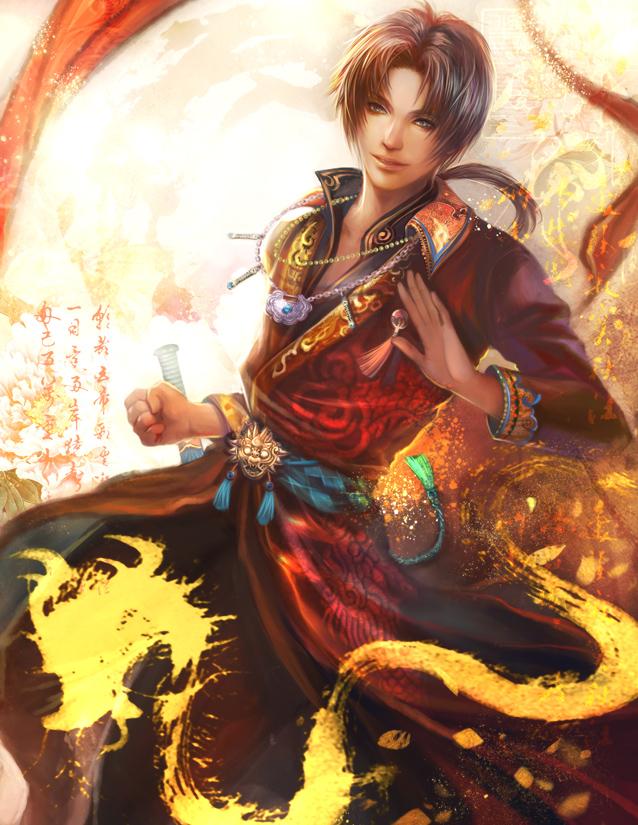 APH Fan art,China