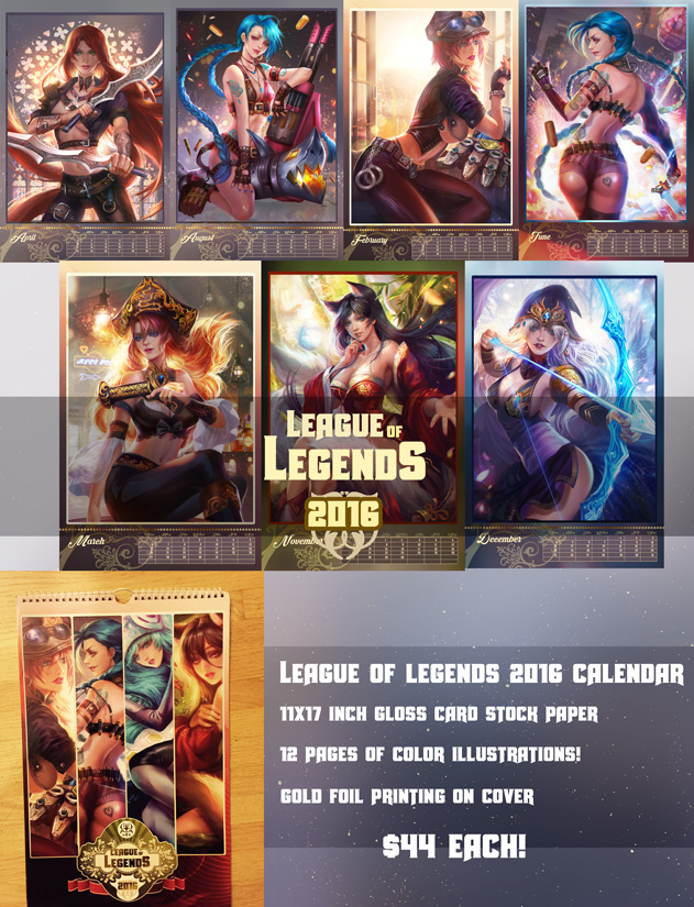 league legends fan art 2016 calendar is here by jiuge