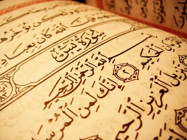 القرآن الكريم ،،، Quran_by_Britishfitz.jpg