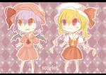 Touhou: Double Scarlet