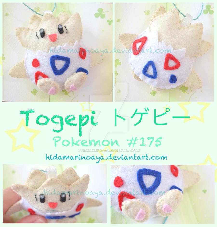 Togepi Keychain Plush by HidamariNoAya
