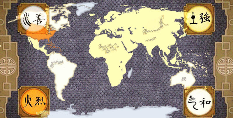 WORLD MAP Avatar by Gun handsReloaded on DeviantArt