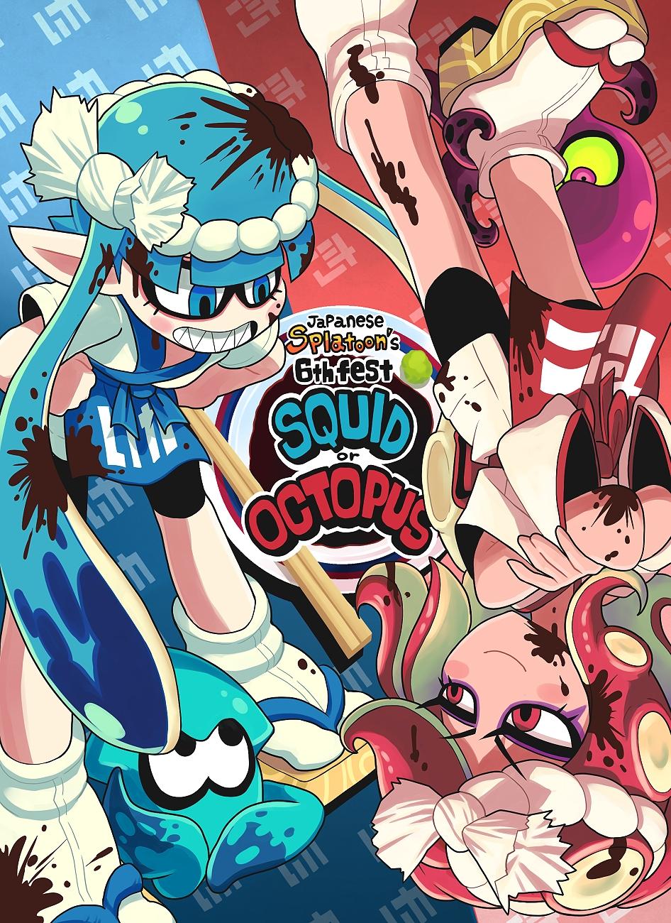 Squid or Octopus by Gashi-gashi
