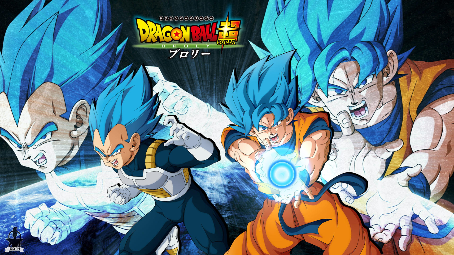 Pc Son Goku Vegeta Ssgssb Wallpaper By Rizkyrobiansyah On