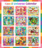 Kawaii Universe Calendar 2017 - All Months by KawaiiUniverseStudio