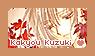 Stamp | Kakyou Kuzuki by BluAjisai
