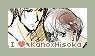 Stamp | Kano x Hisoka by BluAjisai