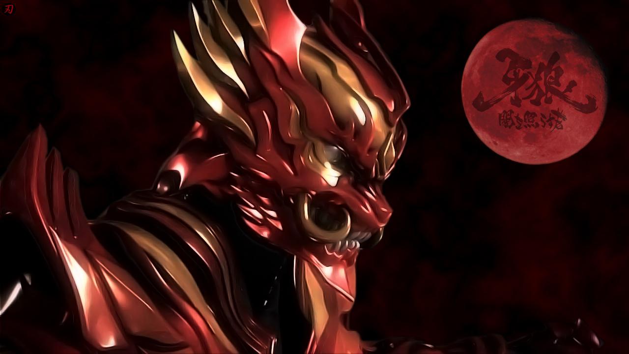 Flaming Blade Knight Zen By Yaiba1