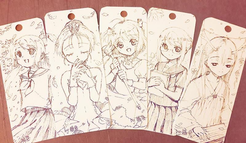 Bookmark by loli-drop