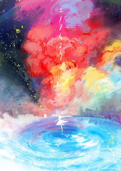Dream by loli-drop