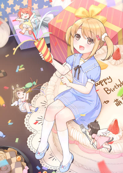 Birthday Party by loli-drop