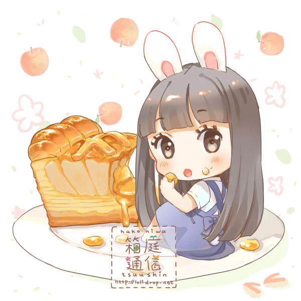 Apple Pie by loli-drop