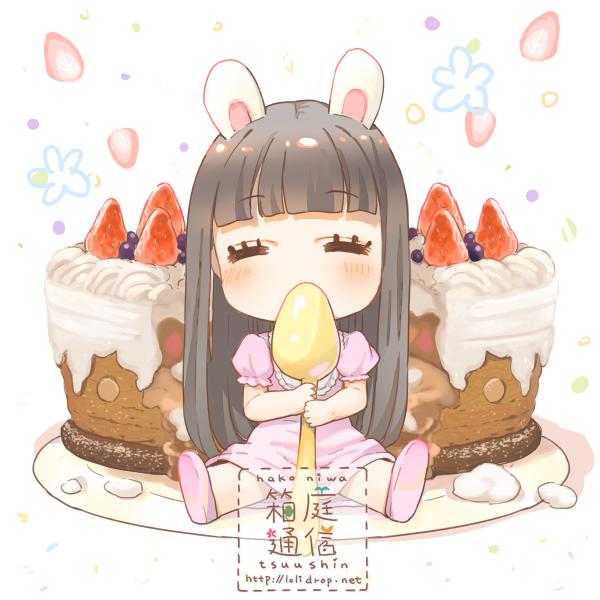 Whole Cake by loli-drop